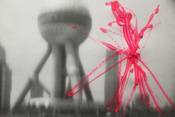 Brigitte Spiegeler, Jump, 2020, Camera obscura c-print with acrylic in liquid gloss, 50x75cm